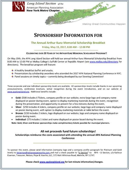 2017 Arthur Kunz Memorial Scholarship Breakfast Sponsorship Notice FINAL