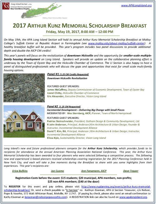 2017 Arthur Kunz Breakfast Announcement FINAL