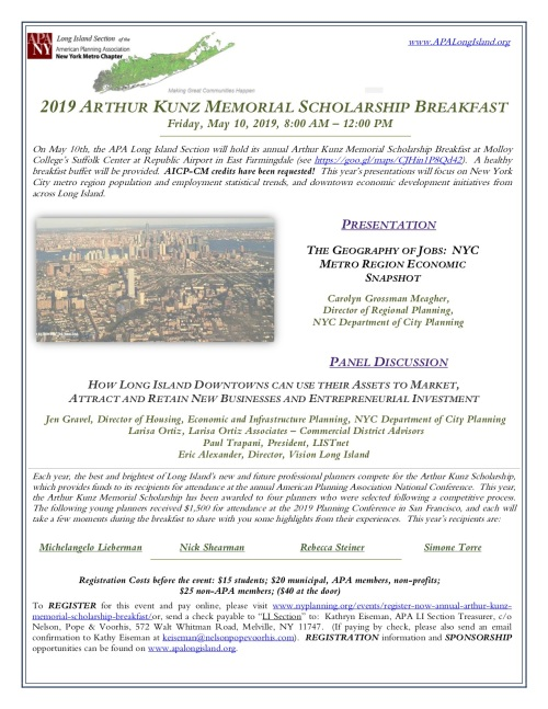 2019 Arthur Kunz Breakfast Announcement Final2.jpg